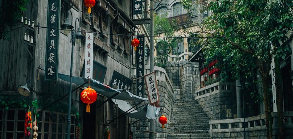 Quelles sont les villes chinoises que vous devriez impérativement visiter ? post thumbnail image
